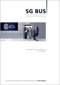 Brochures sur les systèmes d'ascenseur