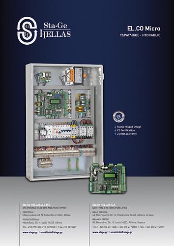 Brochures sur les contrôleurs d'ascenseur
